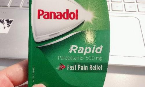 PanadolRapid怎么样 必理通退烧效果好吗 复制本页链接